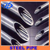bright stainless steel tubes