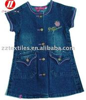 girl`s jacket girl`s garment girl`s apparel girl`s coat