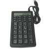 USB Numeric Keyboard with Calculator