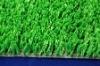 artificial grass2516ADA-B3(synthetic lawn, artificial turf)