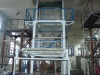 Double-Layer Co-Extrusion Rotary Die Film Extrusion Machine