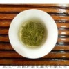 yuan`an luyuan tea/tea/yellow tea/china tea/chinese tea