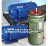 YEJ2 series electromagnetic-brake motors