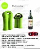 bottle cooler,wine cooler, cooler bag