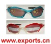 Metal National Flag Sunglasses, National Flag Sunglasses, Sunglasses,Fashion Sunglasses