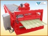 YX25-200-1000 Construction material Machine
