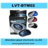 Wireless bluetooth mouse LVT-BTM02