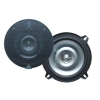 "Car speaker 5-1/4"" 2-WAY"
