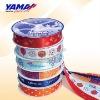 printed satin and grosgrain ribbons