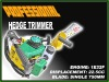 hedge trimmer SH-7510R