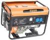 Gasoline Generator SGE1300/1600/1900/2600/2800/3300(E)/3500/5500/6500/6600/7500