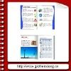printing company profile