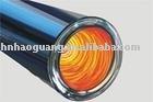 three target vacuum tube