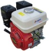 2.5HP Single Cylinder Air-cooled Gasoline Engine