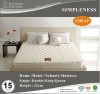 2012 NEW DESIGN ON SALE !!! Cheap Bed Mattress /15 years warranty/ 22cm height spring mattress