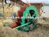 ISO9001:2008 High quality sand washing machine