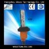 HID Xenon Lamp 5259 Auto Accessory