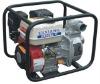 2 inch water pump EX50B2-C