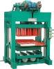 cement brick machine/small block machine