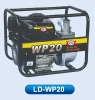 LD-WP20 Gasoline Water Pump
