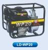 LD-WP20 Gasoline Water Pump