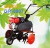 Petrol Cultivator (GR-8007)