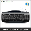 smart card reader keyboard