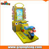Baby motor children racing gme machne - ML-QF001