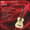 pratice 34''acoustic guitar/fork size guitar