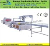 Full Automatic Filter Heat Sealer& Shrink Wrapping Machine