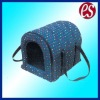 Cute Terylene Pet Carrier
