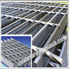 flooring and platform steel grating panel