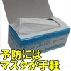 3ply nonwoven medical face mask(japanese box)
