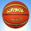 14 piece PVC basketball OEM served
