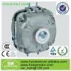 YZ5-13 Shaded Pole Motor Engine