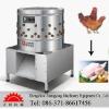Electric Chicken plucker,poultry plucker,chicken plucker machine