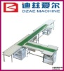 SL Dual Line packing machine for the industry of chemicals,foods,pharmacy and cosmetic
