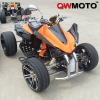 new EEC 250cc racing ATV