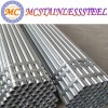 high quality low price stainless steel tube
