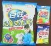 ariel quality active washing powder detergent