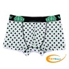 Men's Soft Boxer Short