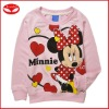 2012 latest fashion childrens clothing,plain cotton sweatshirts whithout hood