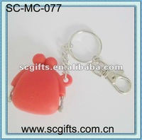 Small keychain coin purse with pink color