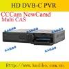 HD MPEG-4/h.264 DVB-C Receiver with CI CCCam NewCamd MgCamd Multi Cas