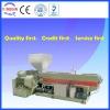 vacuum venting single screw extrusion
