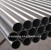 din carbon steel pipe