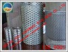 Factory!!!! Cheap!!!! stainless steel sintered wire mesh filter element