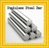 2Cr13 Stainless Steel Round Bar/Rod