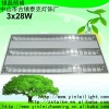 T5 grille lamp 3X28W