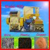 222 Copper Wire Recycling Machine